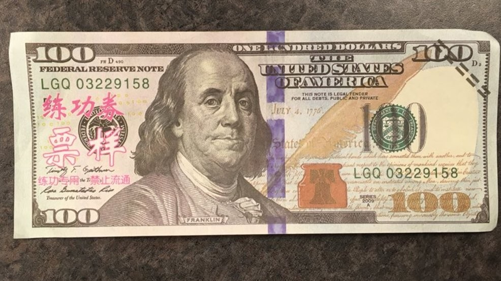 Pro tip: Counterfeit $100 bills with Chinese characters a dead